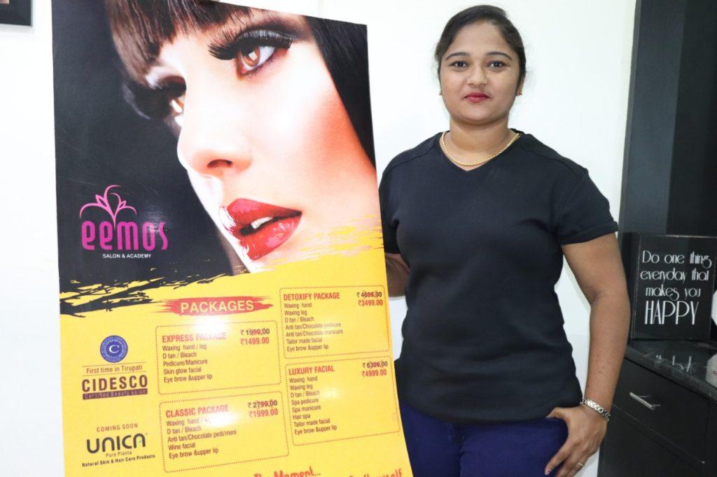 Adi Lakshmi
